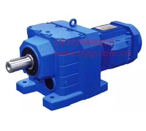 R系列模块化齿轮减速机电机